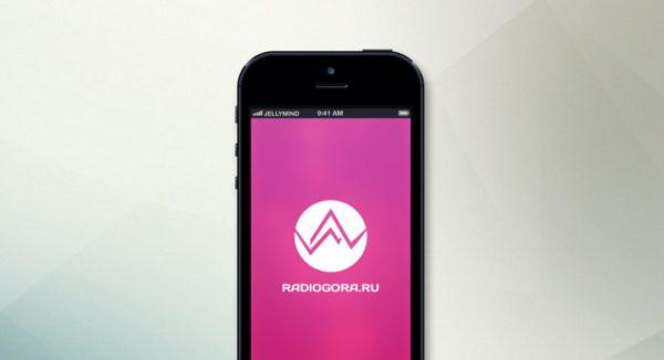 Официальное приложение Radiogora.ru